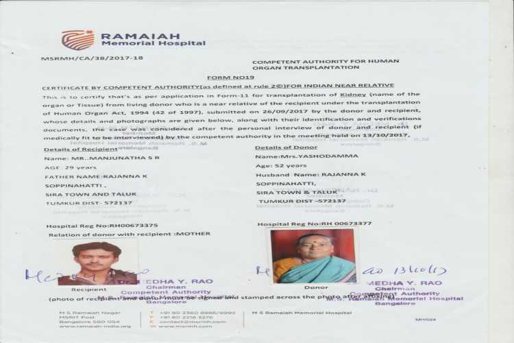Help Manjunath For Kidney Transplant Surgery - story -3