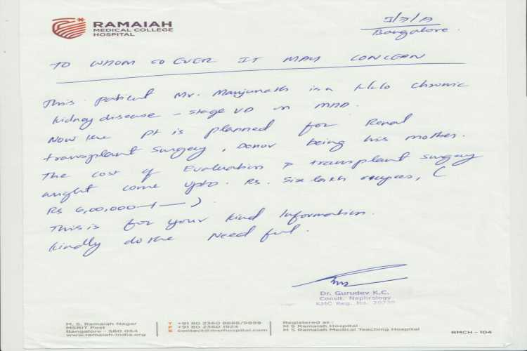 Help Manjunath For Kidney Transplant Surgery - story -1