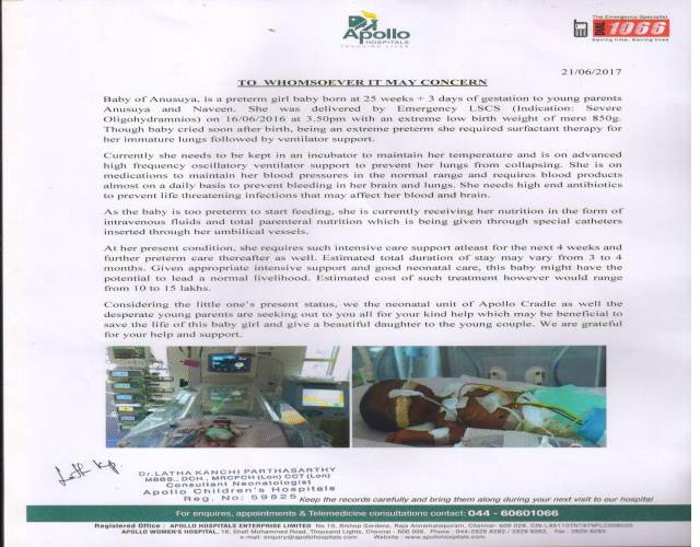 HELP FUND BABY OF ANUSUYA PRETERM TREATMENT - story -2