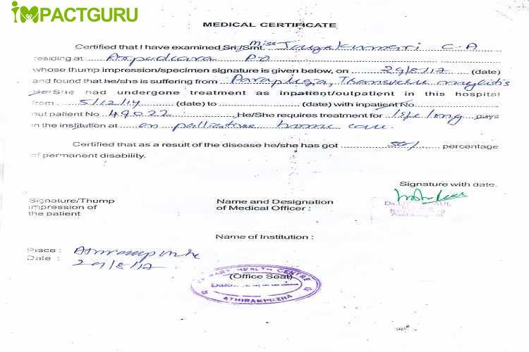 Raise funds for Jayakumari suffering from Paralysis - story -5