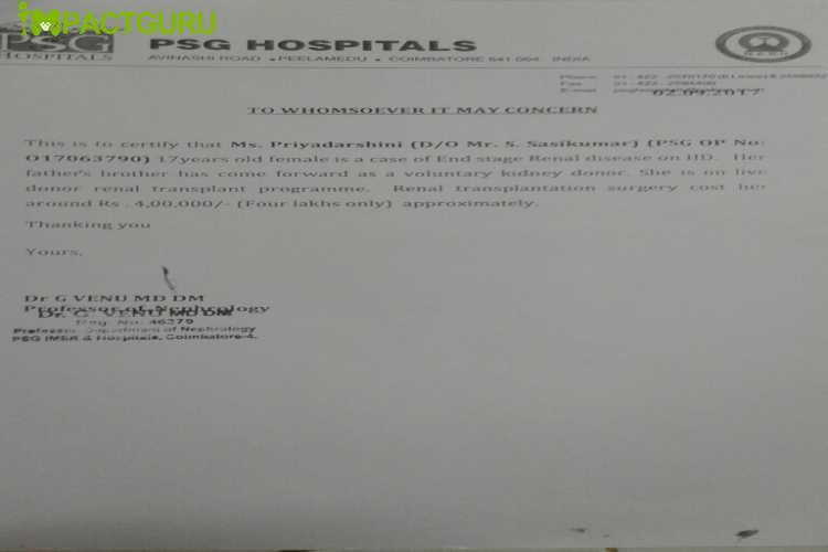 Help for kidney transplantation - story -1