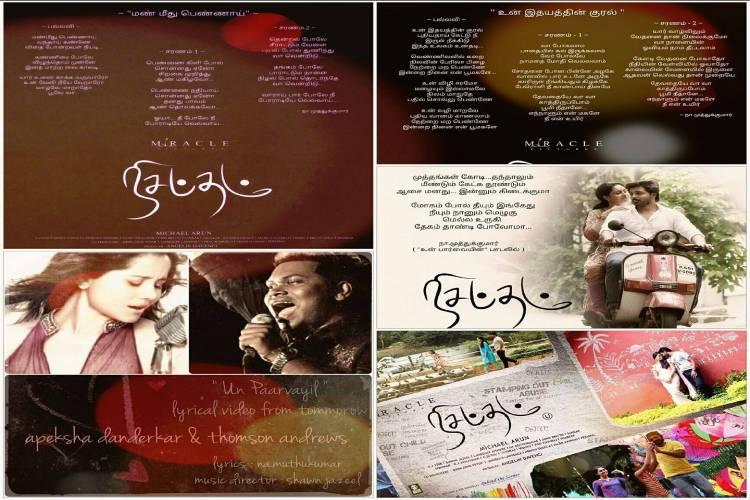 Help me raiss fund for my feature film Nisabdham - story -2