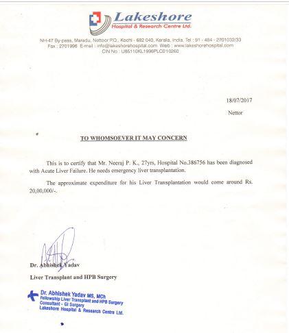 Help Neeraj P K liver transplantation - story -1