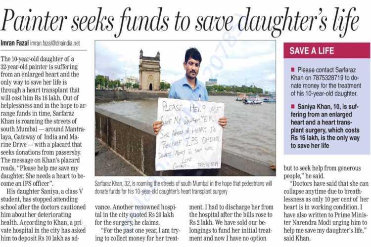 Help for saniya sarfaraz Khan heart transplant surgery - story -1