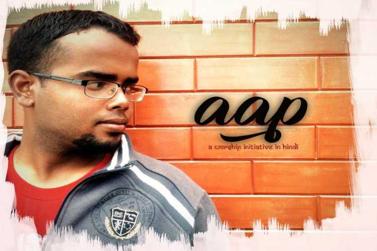 Music Initiative - AaP - story -1