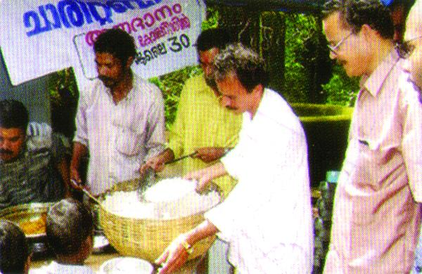 Help my charitable trust to help poor and needy people - story -1