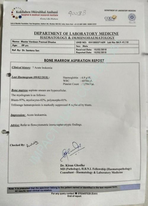 Help My Son Vardaan For His Treatment Of Acute Leukaemia - story -2