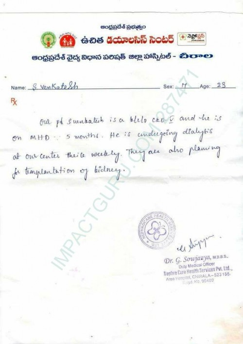 Need Your Kind Contribution For Kidney Transplantation - story -4