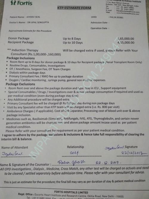 Help Joydev To Undergo Kidney Transplant - story -1