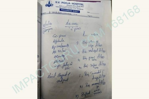 Help Venkateswaramma Treatment For 40% Burns On Her Body - story -1