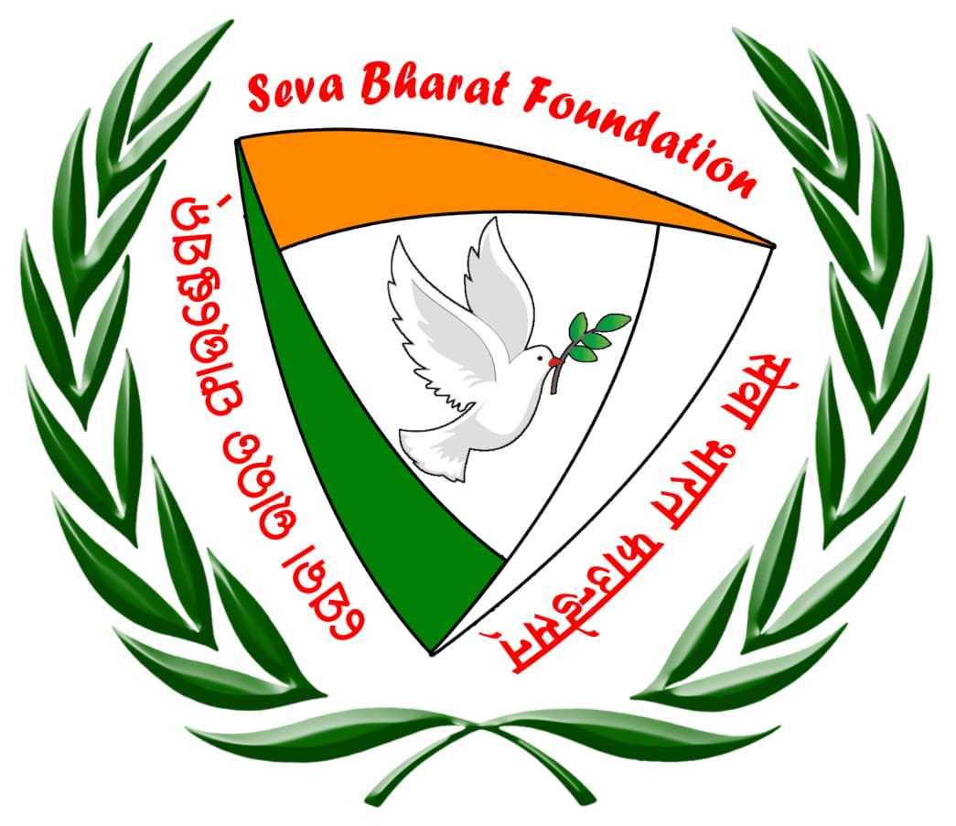 Seva Bharat Foundation