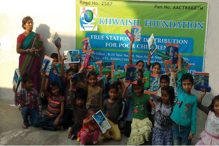 khwaish foundation