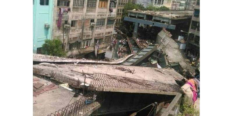 Impact Guru - Help in Kolkata Flyover Collapse