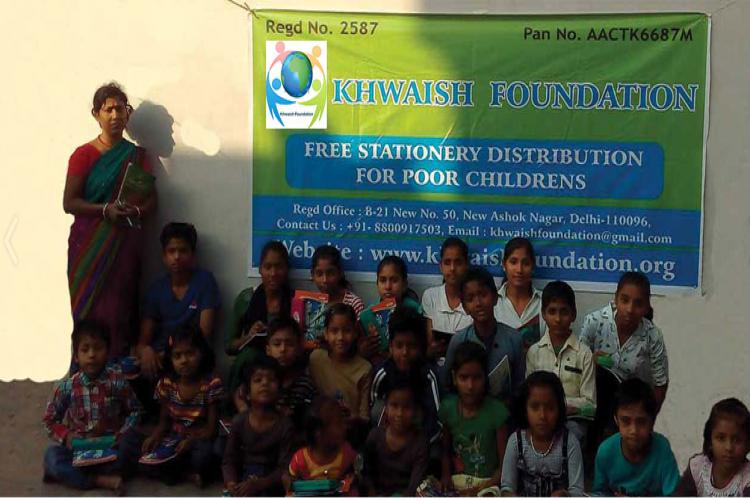 khwaish foundation