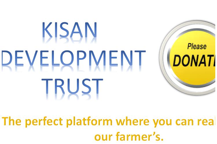 KISAN DEVELOPMENT TRUST