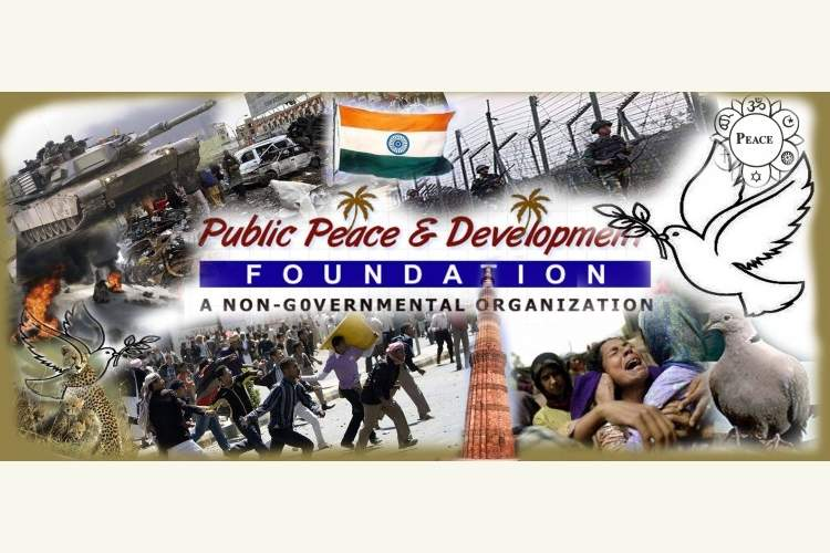 Public Peace and Development Foundation