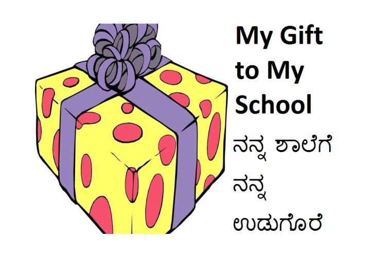 My Gift to My School - Set of  400 Books + 25 DVDs