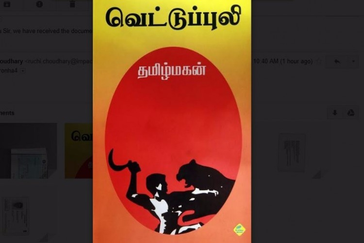 To translate my book vettupuli in  english