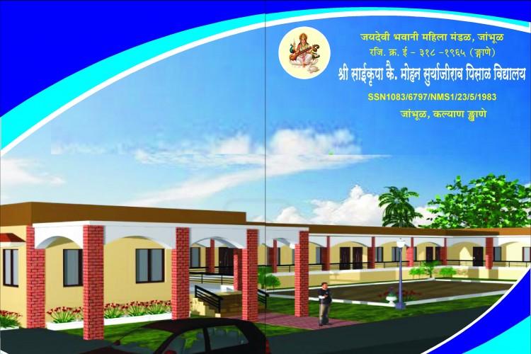 jaidevi bhavani mahila mandal jambhul