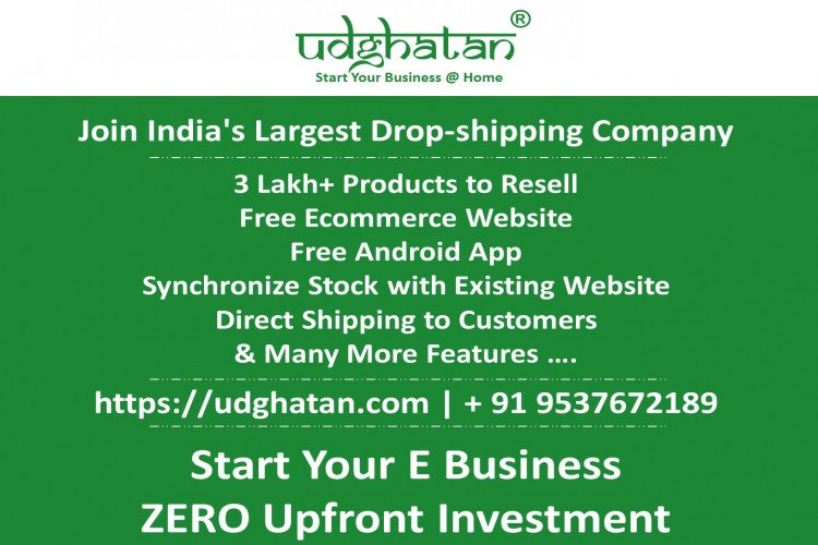 Start Your Business With Zero Investment | 3 Lakh + Products to Sell | Udghatan ®