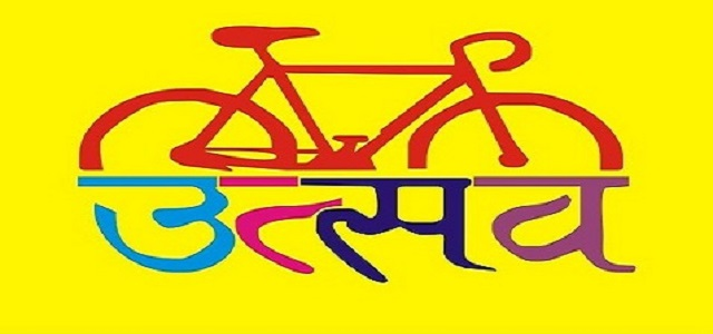 cycle utsav
