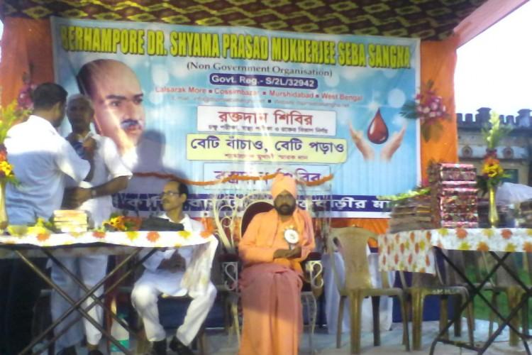 Berhampore Dr Shyama prasad mookherjee Seba sangha
