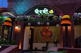 Bhairavi Restaurants