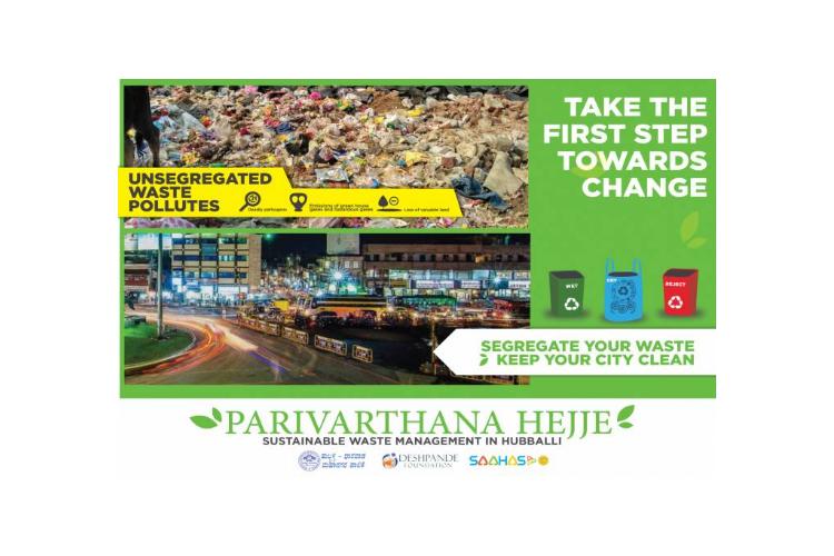 Help Saahas NGO to handle waste efficiently