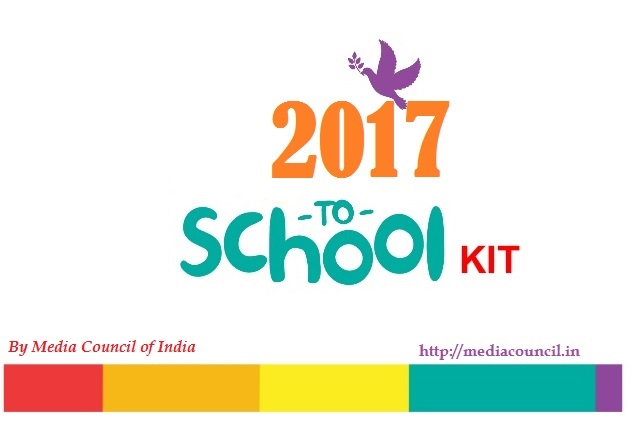 School Kit -2017 Program