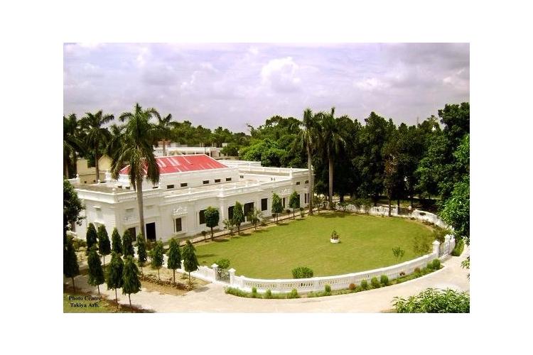 Shibli Academy