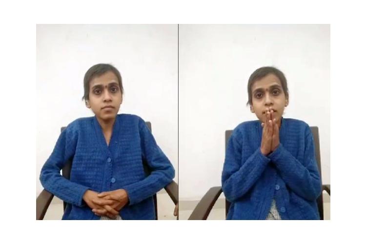 Help Chaitra undergo a short bowel transplantation