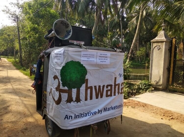 Aahwahan Foundation.