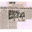 Mahila Jagran Kendra (MJK)