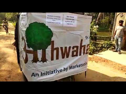 Aahwahan Foundation.